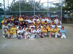 2005923