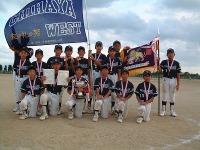2007ootsucupchampion