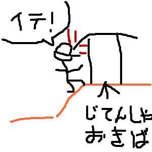 Cocolog_oekaki_2009_08_02_20_56