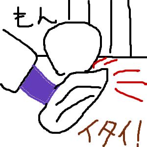 Cocolog_oekaki_2009_08_02_20_58